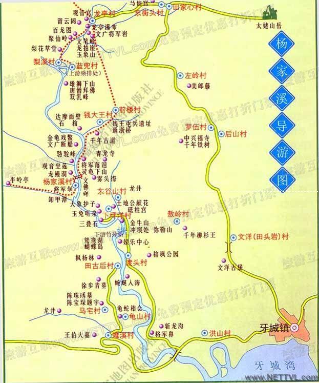 霞浦杨家溪旅游地图(宁德杨家溪景区旅游地图