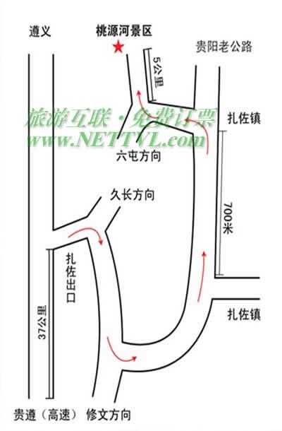 首页 旅游地图 景点交通图 贵州旅游地图 桃源河漂流地图(贵阳修文