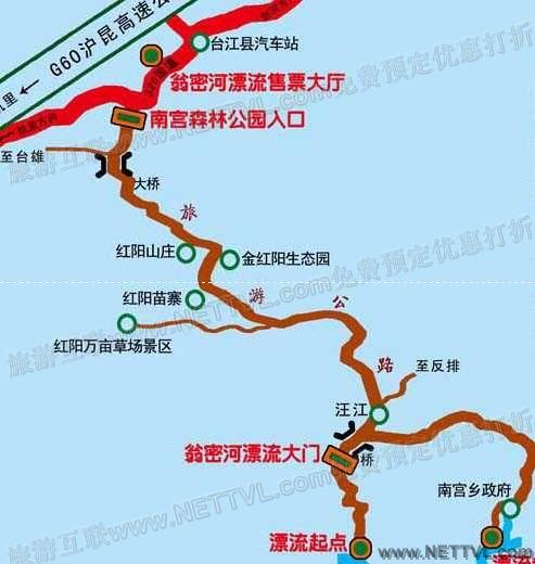 首页 旅游地图 景点交通图 贵州旅游地图 翁密河地图(贵州台江翁密河