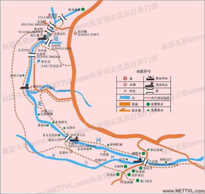 全国旅行路线图 手绘