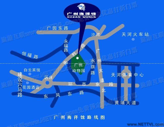 广州海洋馆地图