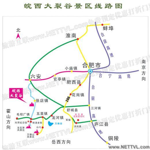 (1)合肥到皖西大裂谷自驾车路线:全程约100公里   合肥-舒城-万佛湖