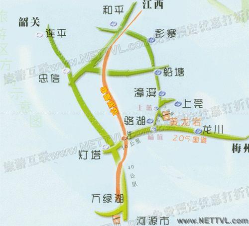 旅游地图 景点交通图 广东旅游地图 河源黄龙岩地图   黄龙岩畲族风情