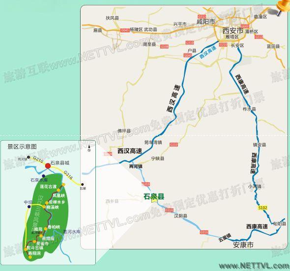 石泉燕翔洞地图_汉江燕翔洞交通地图【旅游互联】
