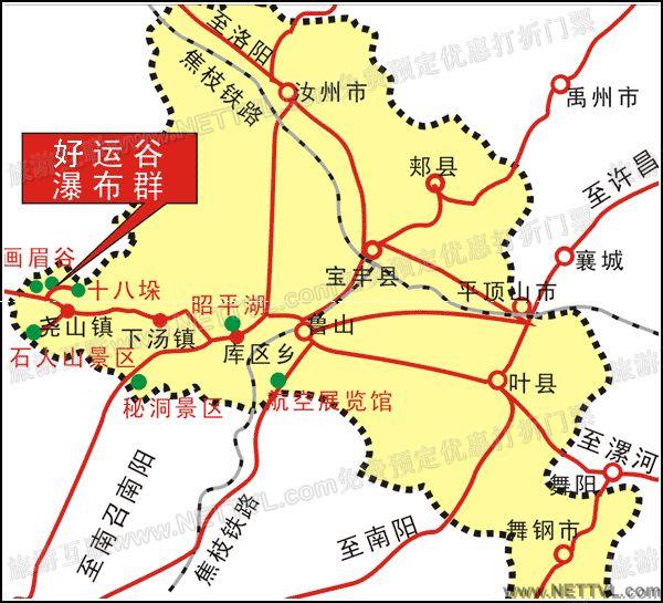 石人山风景区地图(平顶山石人山交通地图 - 打印页