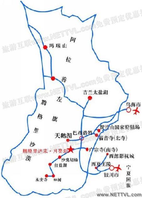 西夏王陵地图(银川西夏王陵交通地图