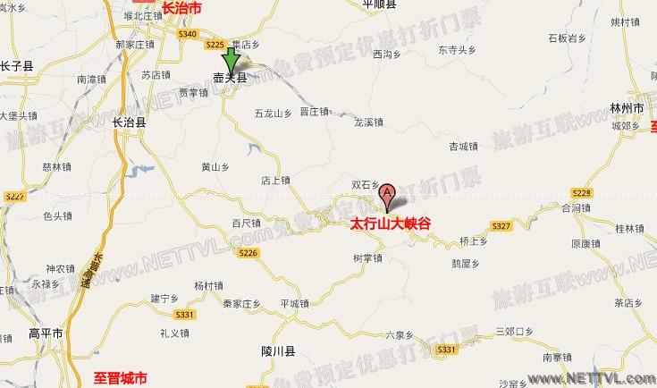 红豆峡地图(太行山大峡谷红豆峡交通地图 - 打印页
