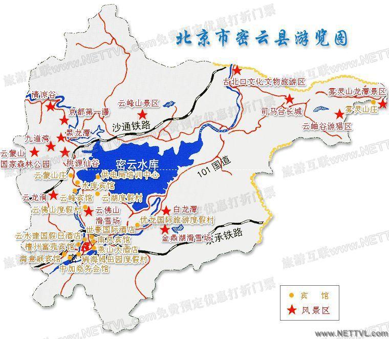 首页 旅游地图 景点交通图 北京旅游地图 密云旅游景点地图 收集