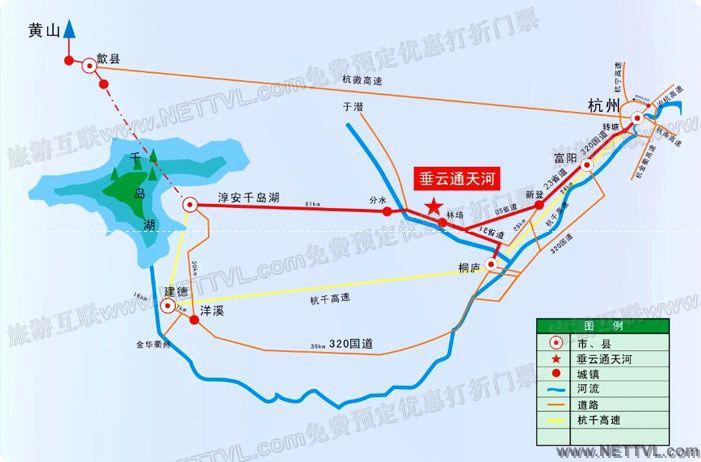 垂云通天河地图(桐庐垂云通天河景区交通地图