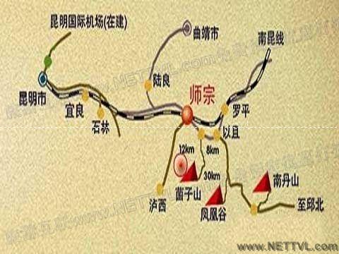 首页 旅游地图 景点交通图 云南旅游地图 师宗凤凰谷地图   凤凰谷