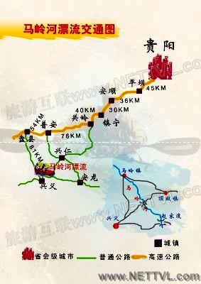 漂流旅游者纷至沓来   贵州兴义马岭河峡谷地图(马岭河大峡谷漂流交通