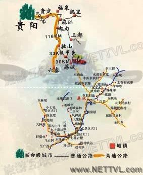 张家界国手绘地图