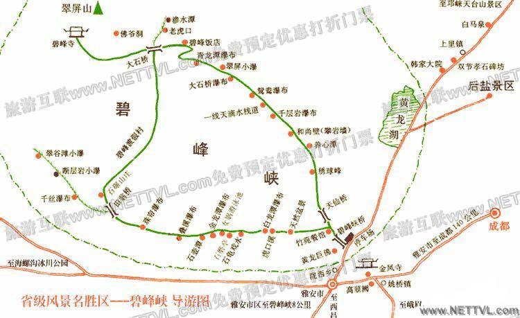 碧峰峡风景区地图