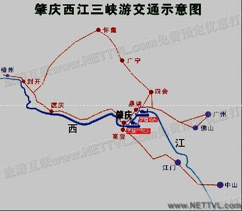 小三峡地图(肇庆西江三峡交通地图