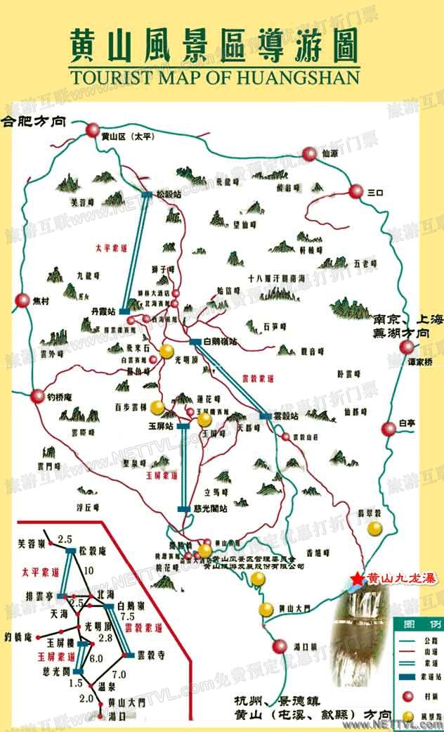 首页 旅游地图 景点交通图 安徽旅游地图 九龙瀑地图   黄山九龙瀑