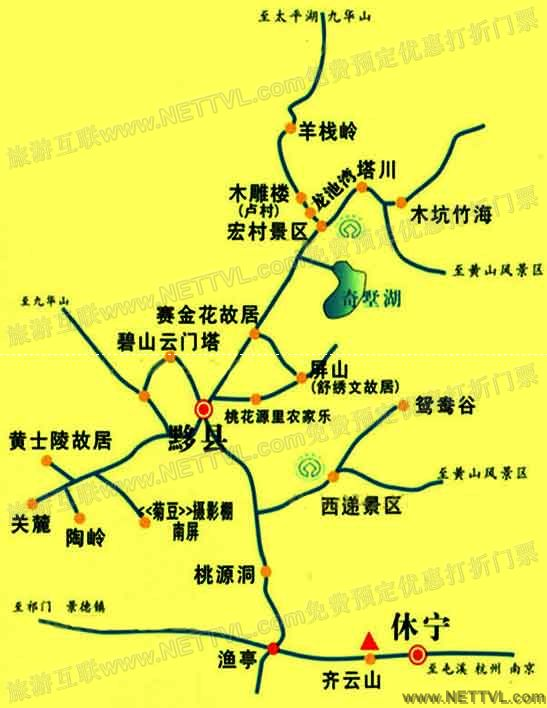木雕楼地图(黄山卢村木雕楼交通地图