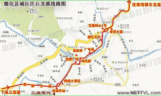 石龙溪漂流地图(德化石龙溪漂流交通地图 - 打印页