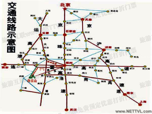 洛阳白云山地图_洛阳白云山交通地图【旅游互联】