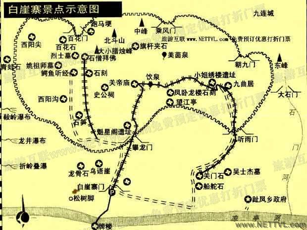 安庆宿松白崖寨地图(白崖寨导游图