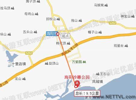 海阳沙雕公园地图_海阳沙雕节交通地图【旅游互联】