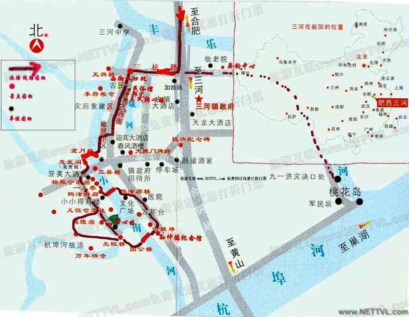 三河古镇地图