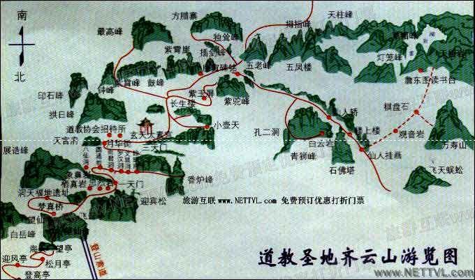 齐云山地图