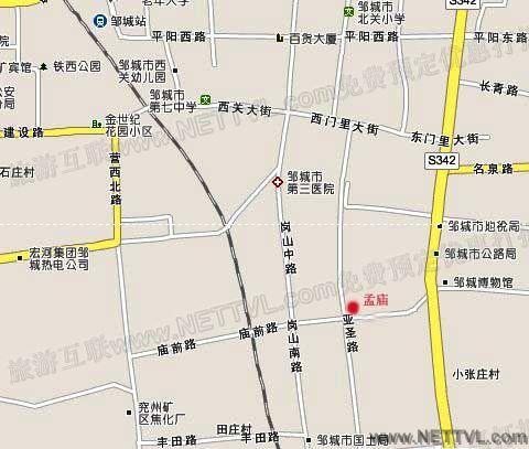 孟庙孟府地图(邹城孟庙孟府旅游地图