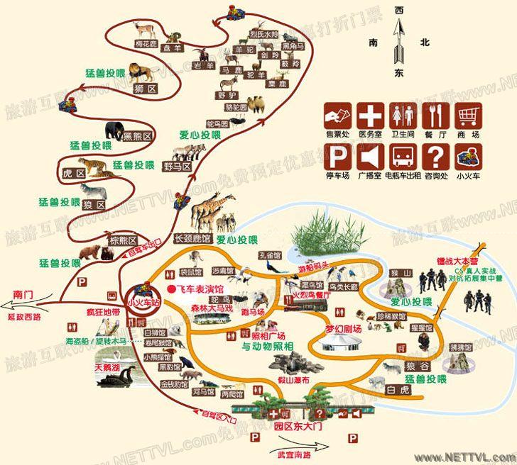 武宜中路  无锡到常州淹城野生动物园自驾车路线:   312国道&mdash