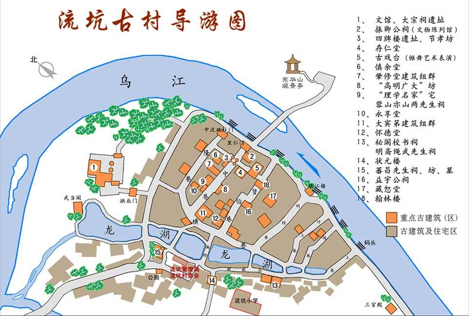 流坑古村地图
