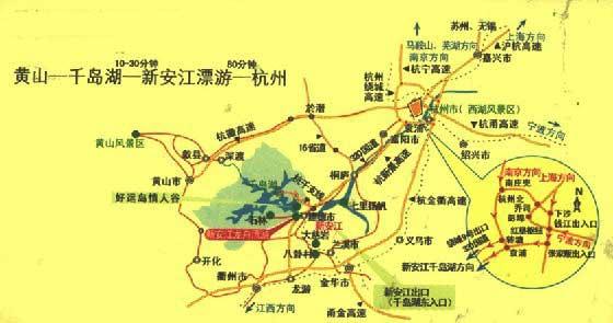 龙舟漂游地图