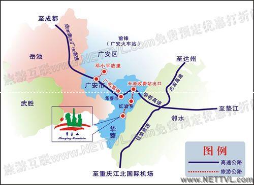 旅游地图 景点交通图 四川旅游地图 华蓥山地图(广安华蓥山风景区交通