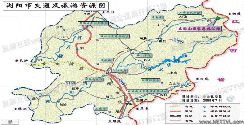 浏阳大围山国家森林公园简介: 大围山国家森林公园位于湖南省浏阳市东北部,距省会长沙118公里。它以森林茂盛,资源丰富,风景秀丽,气候宜人,被称为湘东绿色明珠。1992年经林业部批准为国家森林公园。大围山国家森林公园面7万余亩,境内群山环抱,立峻挺拔,土地肥沃,雨量充沛,植被丰富,种类繁多。原始次生林和人工林浑然一体,形成一片绿色的海洋。植物种类有23个群系、3000多种,列入国家一、二类保护树种有17种,已发现野生动物60余种,列入国家一、二类保护珍稀动物达14种;森林中繁殖的彩蝶打1200多种,堪称