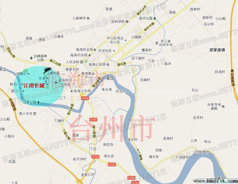 临海古长城地图