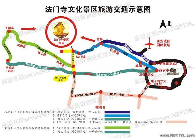 法门寺地图(宝鸡法门寺交通地图
