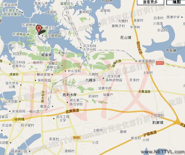 武汉植物园地址:湖北省武汉市武昌磨山 武汉植物园自驾车路线: 咸宁