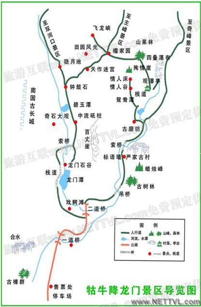 石台牯牛降旅游地图(石台牯牛降龙门景区导游图