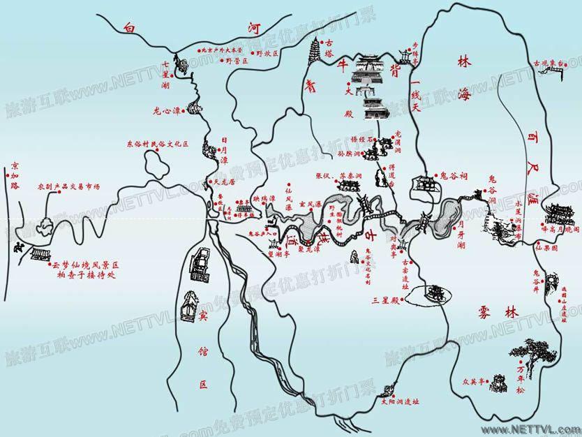 龙潭涧自然风景区被誉为北方的张家界,京北最美的风景区,被北京市评为