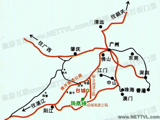 岭南小九寨地图_旅游地图【旅游互联】图片