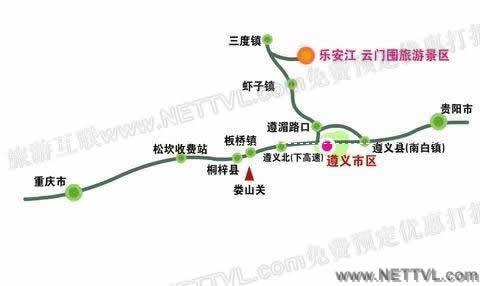 首页 旅游地图 景点交通图 贵州旅游地图 云门囤地图   遵义云门囤