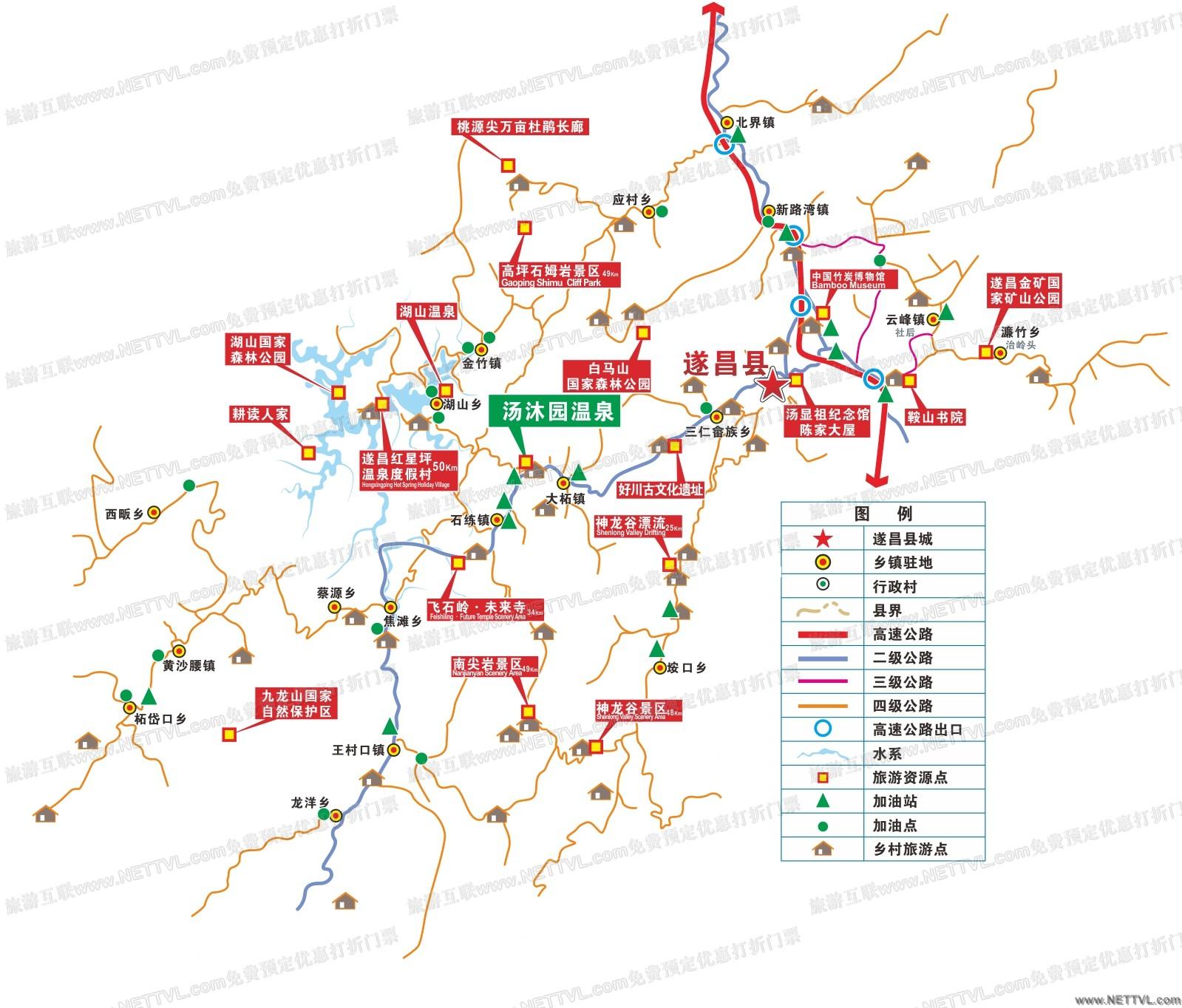 首页 旅游地图 景点交通图 浙江旅游地图 丽水旅游地图 汤沐园温泉