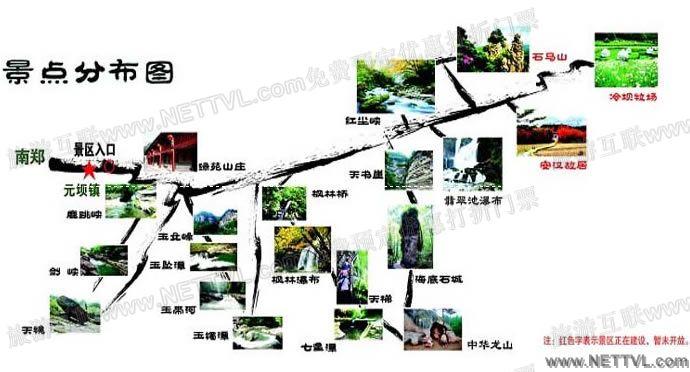首页 旅游地图 景点导游图 陕西旅游景点地图 黎坪森林公园旅游地图