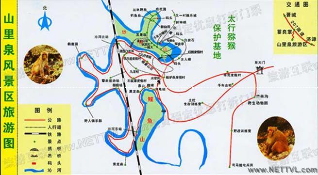 首页 旅游地图 景点导游图 山西旅游景点地图 山里泉地图   晋城山里