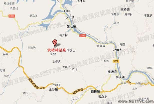 黄楮林温泉乘车路线: 福州西客站坐开往闽清梅花园车站(18元/人),再乘