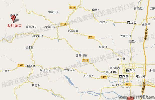 首页 旅游地图 景点交通图 山西旅游地图 太行龙口地图   太行龙口