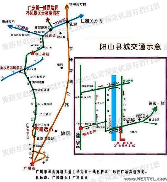 广东第一峰地图(韶关广东第一峰交通图