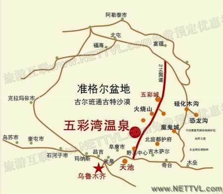 五彩湾温泉地图