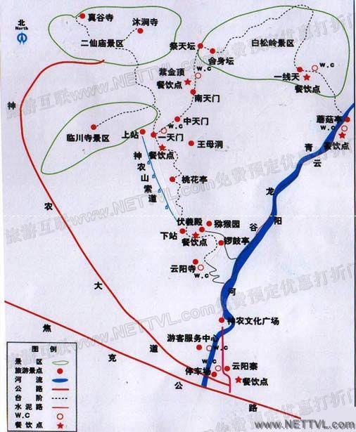 云阳山景区地图