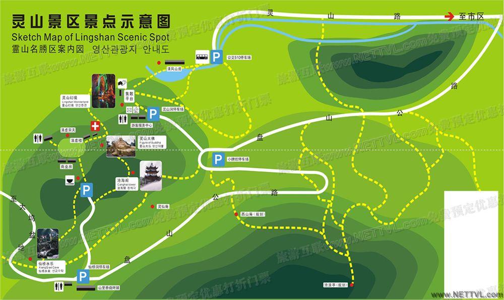 西湖灵山旅游地图_西湖灵山风景区地图_2017杭州西湖