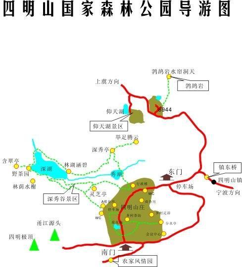 宁波四明山导游地图(四明山旅游地图