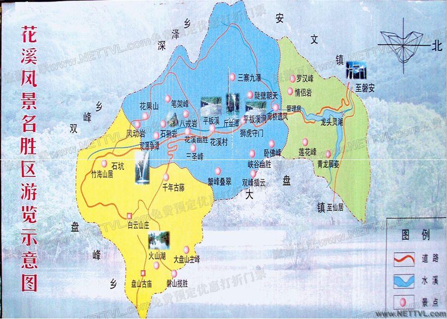 磐安花溪景区导游地图(磐安花溪旅游地图